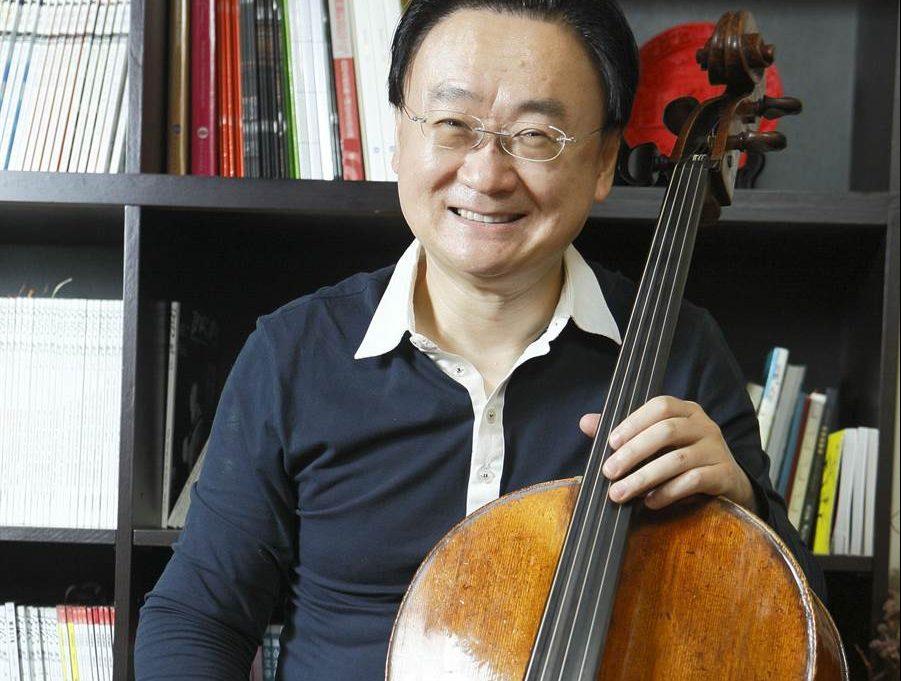 葡萄牙籍华人大提琴演奏家王健