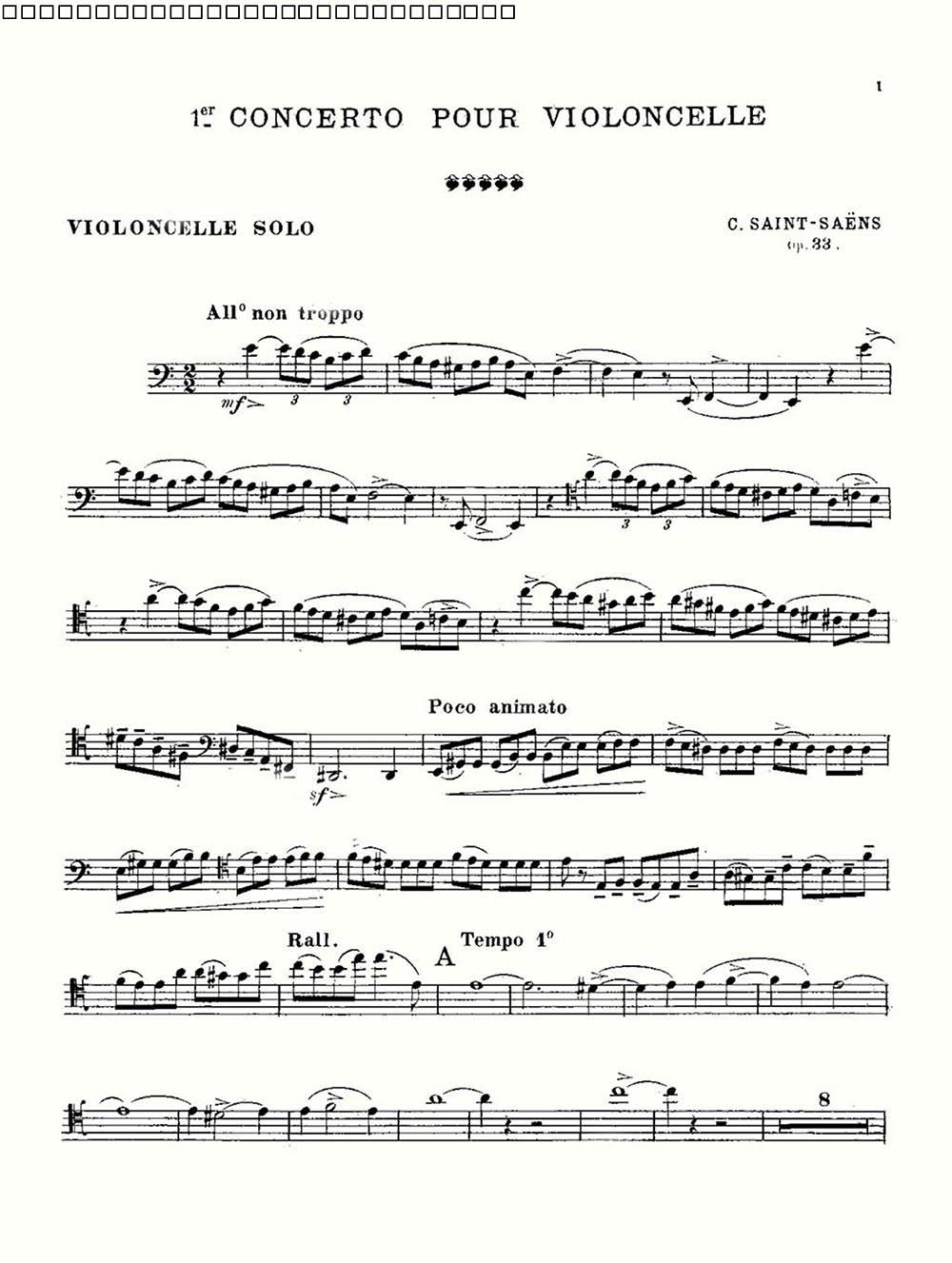 圣桑《a小调第一大提琴协奏曲》