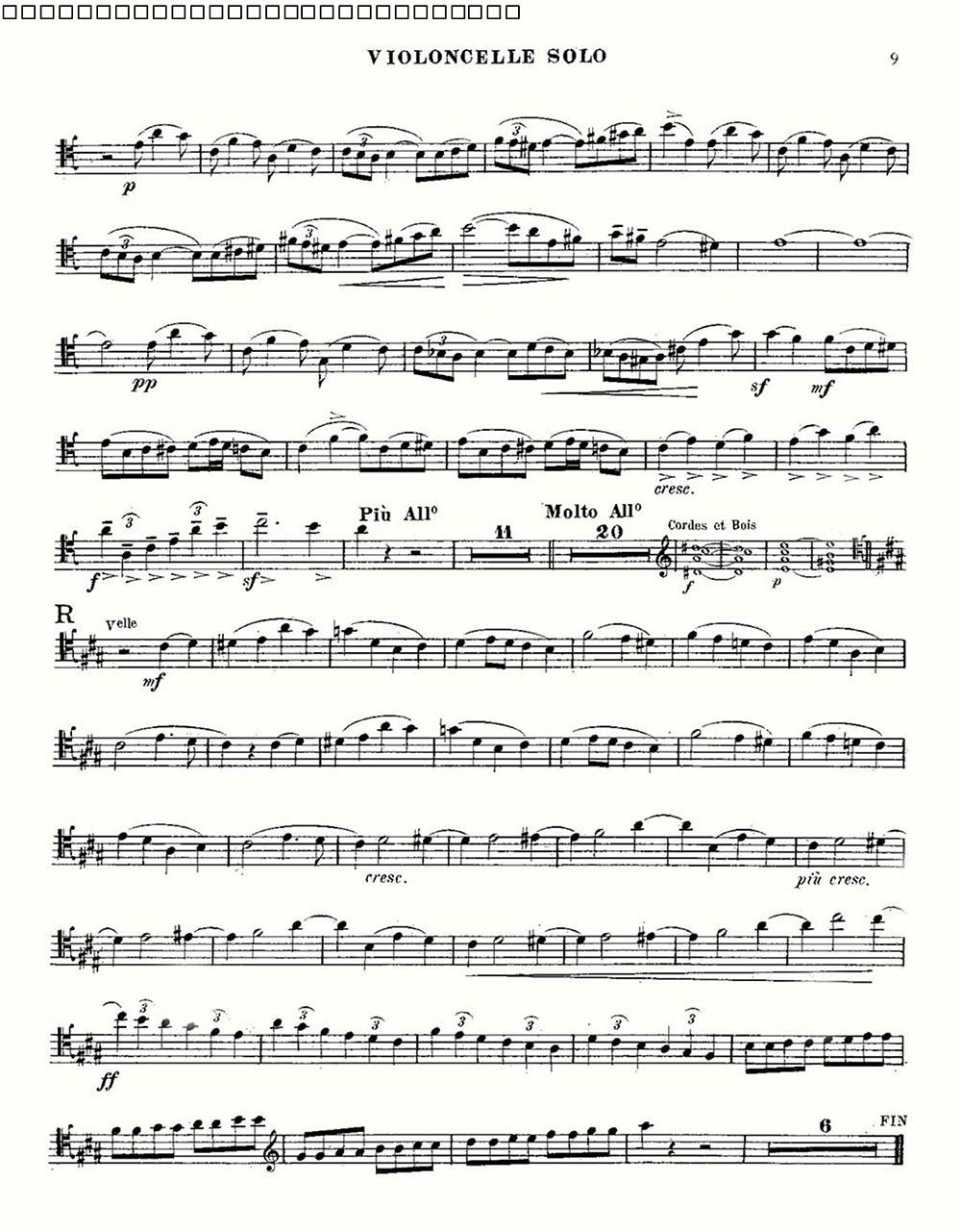 圣桑大提琴