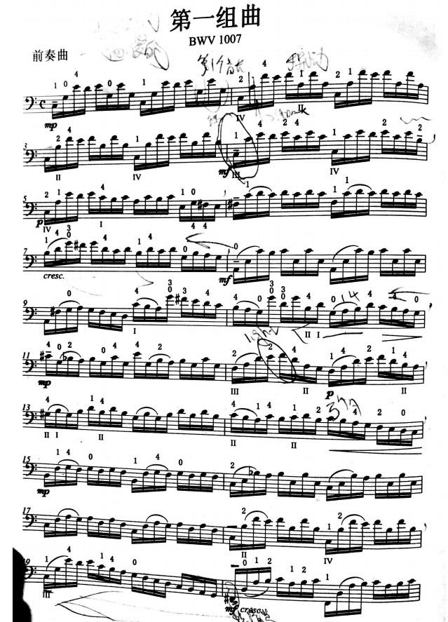 巴赫无伴奏大提琴曲谱