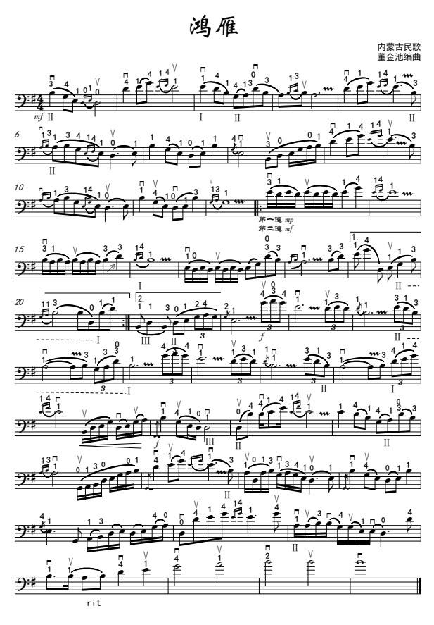 鸿雁 大提琴独奏谱