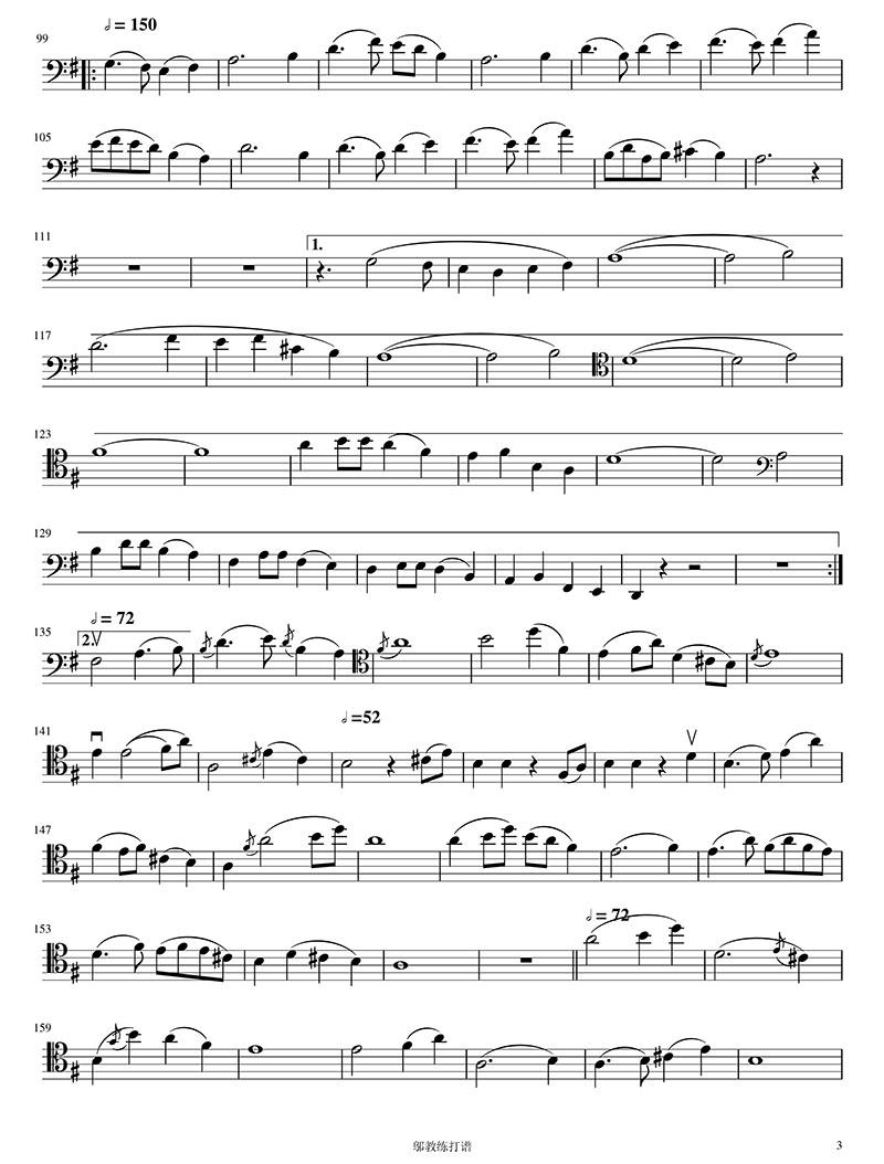 《梁祝》大提琴谱