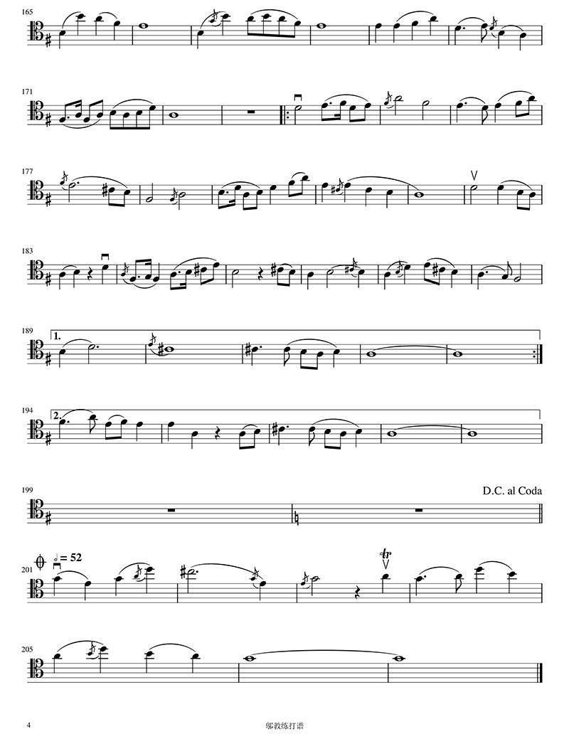 梁祝大提琴谱