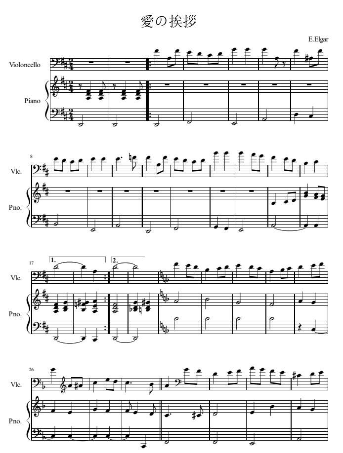 爱德华艾尔加《爱的礼赞》大提琴谱